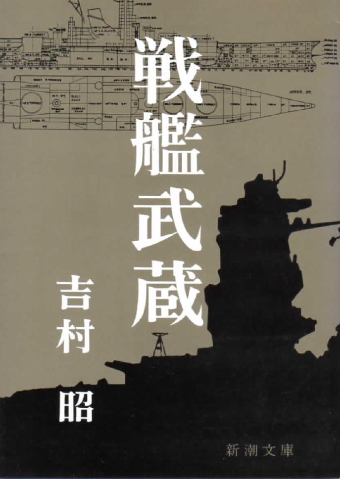 http://kinjomu.com/2015/03/11/musasi.jpg
