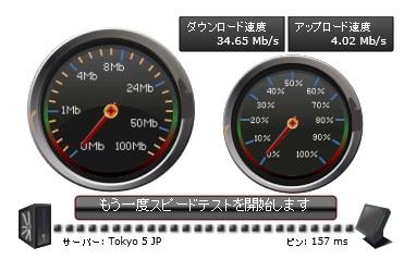http://kinjomu.com/2015/03/22/wimax2.jpg