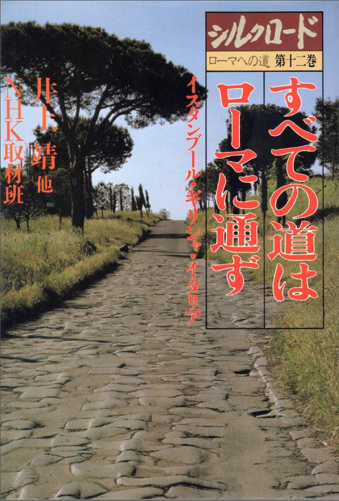 http://kinjomu.com/2015/05/29/silkroad12.JPG