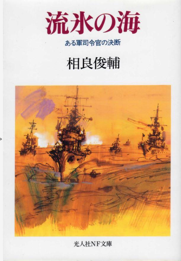 http://kinjomu.com/2015/12/31/ryuuhyounoumi.JPG