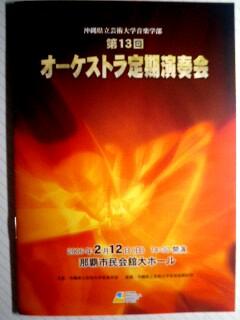 http://kinjomu.com/archives/kengei2006.JPG