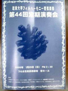 http://kinjomu.com/archives/ryufil44.JPG
